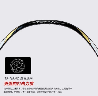 Li Ning N9