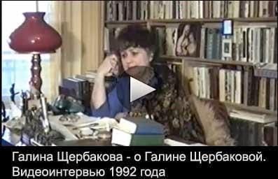http://rutube.ru/video/e2acbf34793f7782420655e364186bc2/