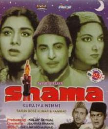 Shama 1961 Hindi Movie Watch Online
