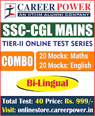 SSC CGL TIER 2 ONLINE TEST SERIES
