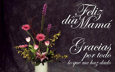 Postal con flores para el Día de las Madres con y sin mensaje