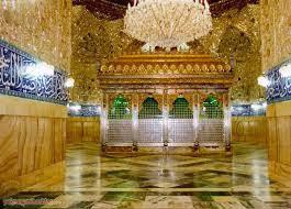 watch live hazrat abbas shrine