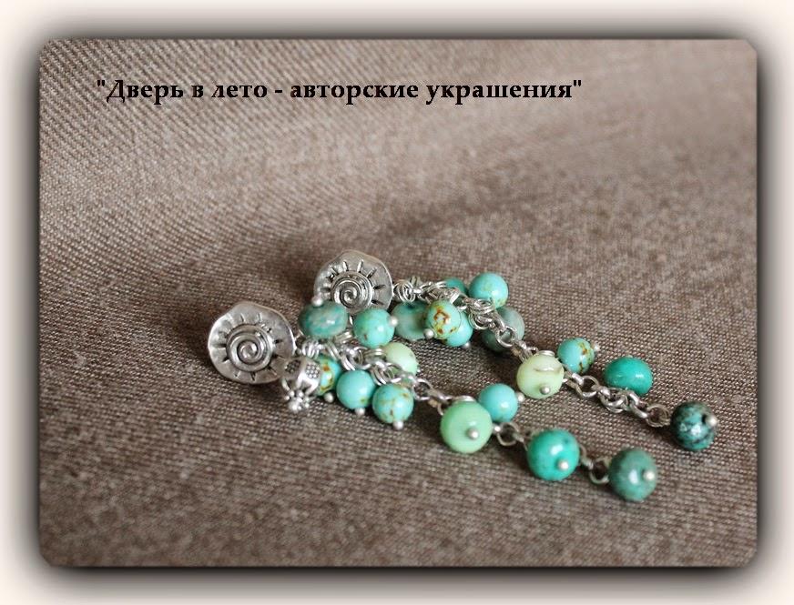 натуральные камни, серьги из натуральных камней