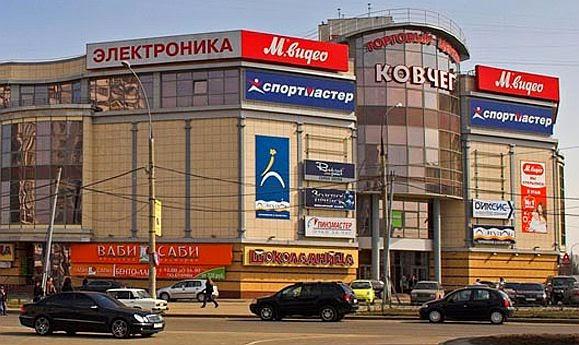 фото Торговый центр «Ковчег», Митино