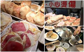 老店興隆居 傳統早點美食