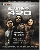 Uyarthiru 420 (2011) - Tamil Movie