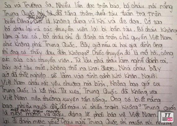 Một đoạn trong bức thư gửi ông Tập Cận Bình của em Trương Ánh Dương.