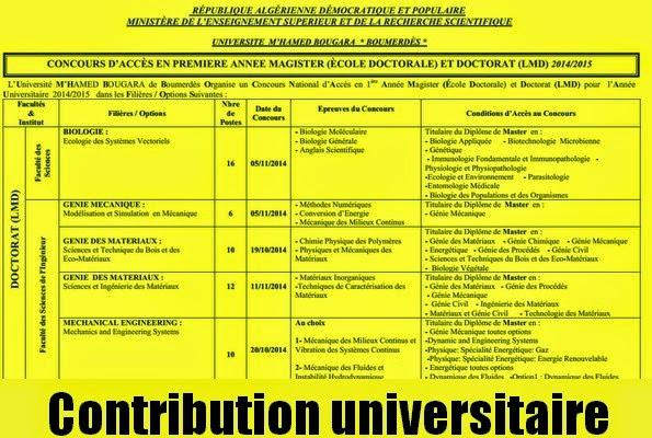 Annonce de l'Université de Boumerdes: Concours d'accès en première année magistère (école Doctorale) et Doctorat (LMD) Universite-boumerdes-doctorat-magister-2014-2015