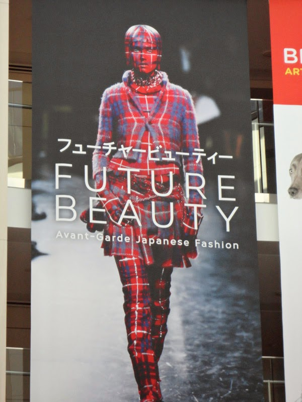 Future Beauty: Avant-Garde Japanese Fashion at PEM | Madam Meow ...
