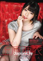 S2M-050 アンコール Vol.50 MODEL COLLECTION : 上原亜衣