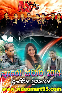 ARROW STAR LIVE IN INGIRIYA 2014