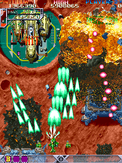 Do DonPachi arcade game portable download free bullet hell shoot'em up