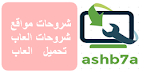 ashb7a