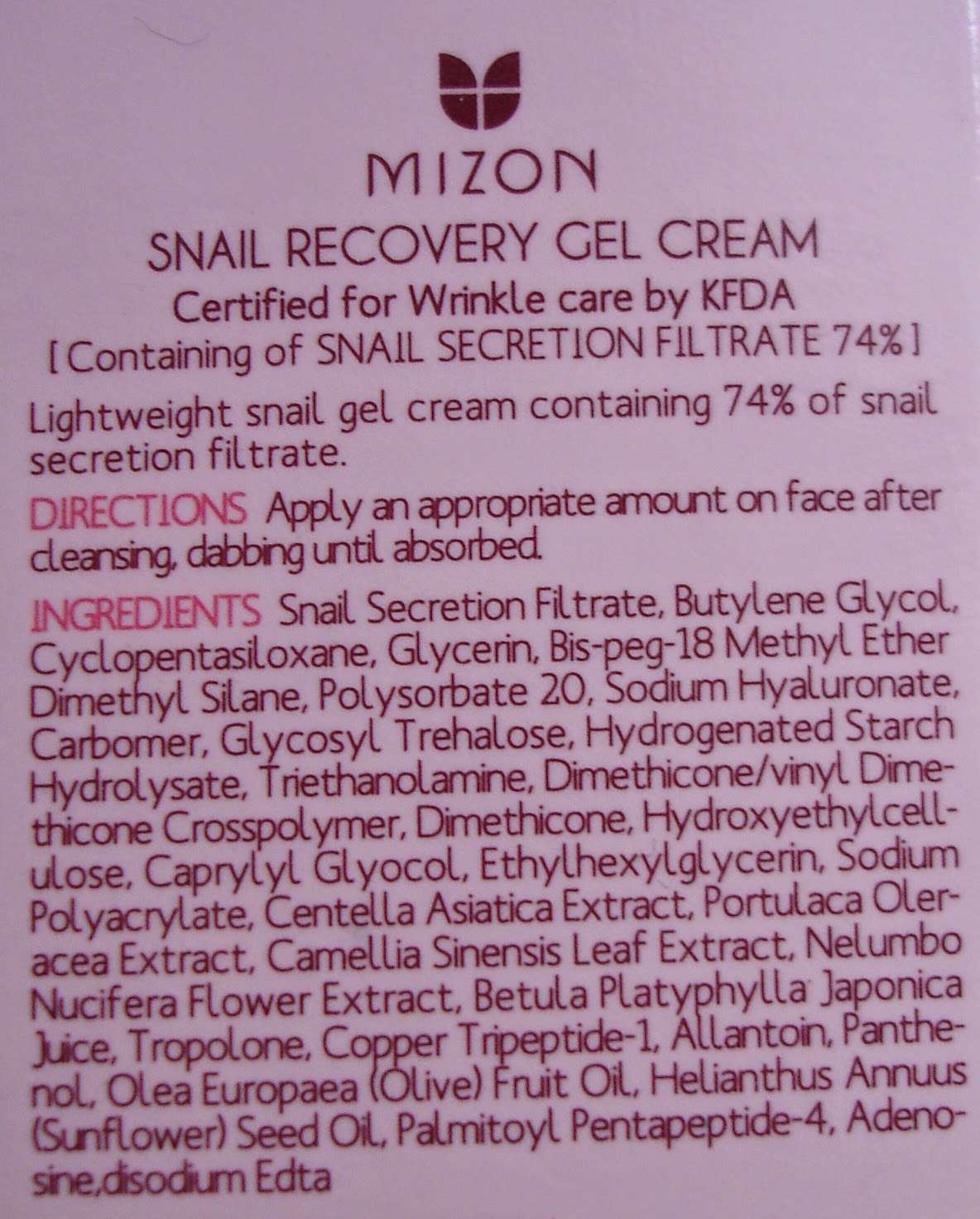 Mizon snail recovery gel cream состав
