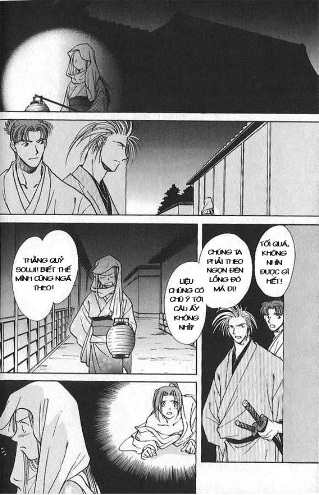 Soshite Haru No Tsuki chap 4 - Trang 13