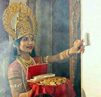 Vyavsay Tijori ki Dishaa