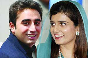 Hina Rabbani Khar And Bilawal Bhutto Hot Pictures than Hina Rabbani Khar