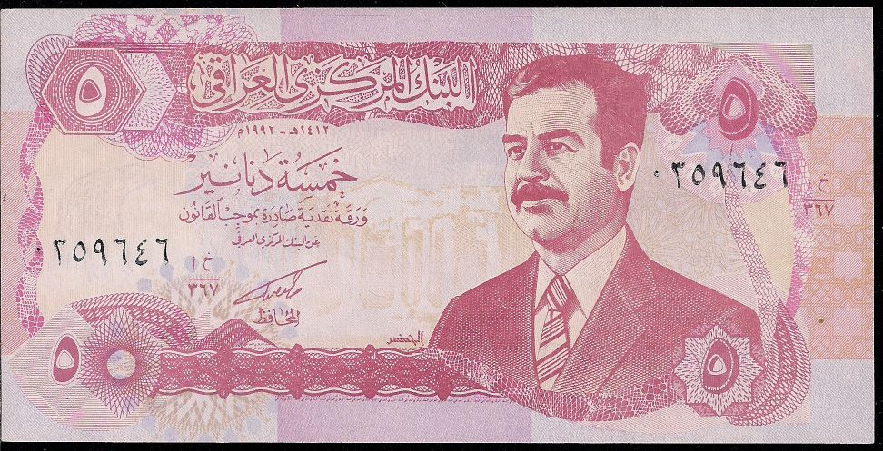 Dani Paper Money Collection Iraq Dinars