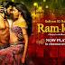 Goliyon Ki Raasleela Ram-Leela (YouTube)
