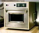 Az első japán mikrohullámú sütő (SHARP R-10)