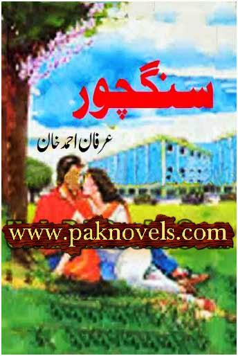 Sangchoor Novel By Irfan Ahmed Khan