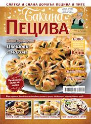 Bakina peciva - novi broj 10.7.:)