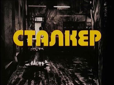 Título de la película en ruso.