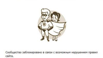 Скрипты для Вконтакте - удаление собачек