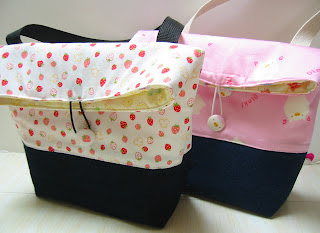 DIY lunch bag tutorial by Blissful