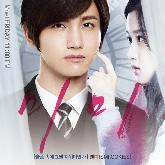 Lirik Lagu: Wendy - Because I Love You (Ost MiMi)