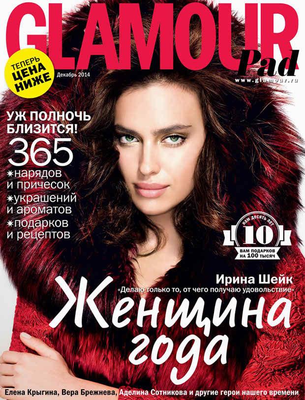 Irina Shayk covers Glamour Russia December 2014