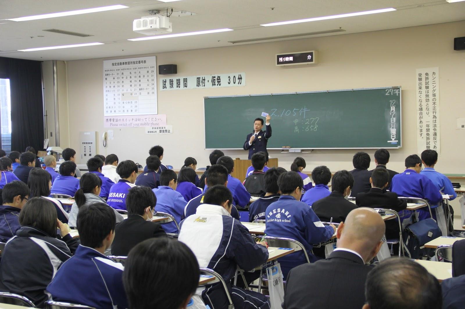 渋川市立古巻中学校blog: 群馬県...