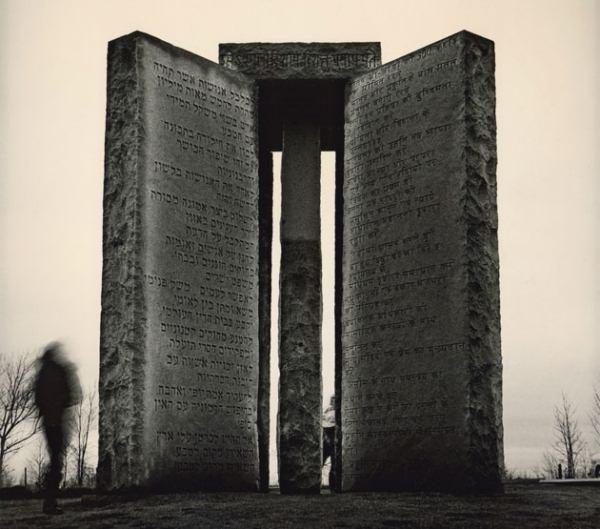 diaforetiko.gr : ff guidestones f 10 αρχαιολογικά μνημεία που καλύπτονται από πέπλο μυστηρίου…