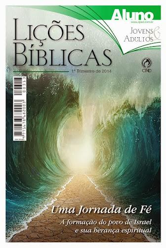 Lição 1 - O Livro de Êxodo e o cativeiro de Israel no Egito