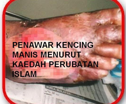 PENAWAR KENCING MANIS MENURUT KAEDAH PERUBATAN ISLAM