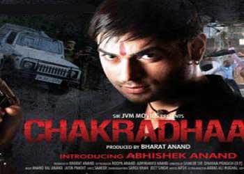 Chakradhaar Movie Review - dailymotion.com