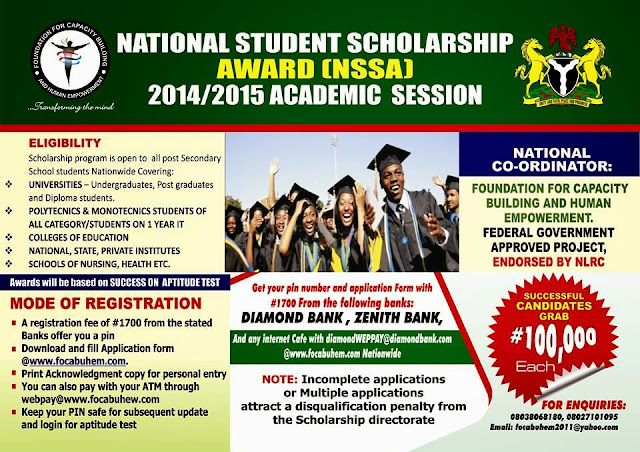 National Students Scholarship award. Win N100,000