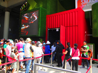 Singapore pavilion - Expo 2012 Yeosu