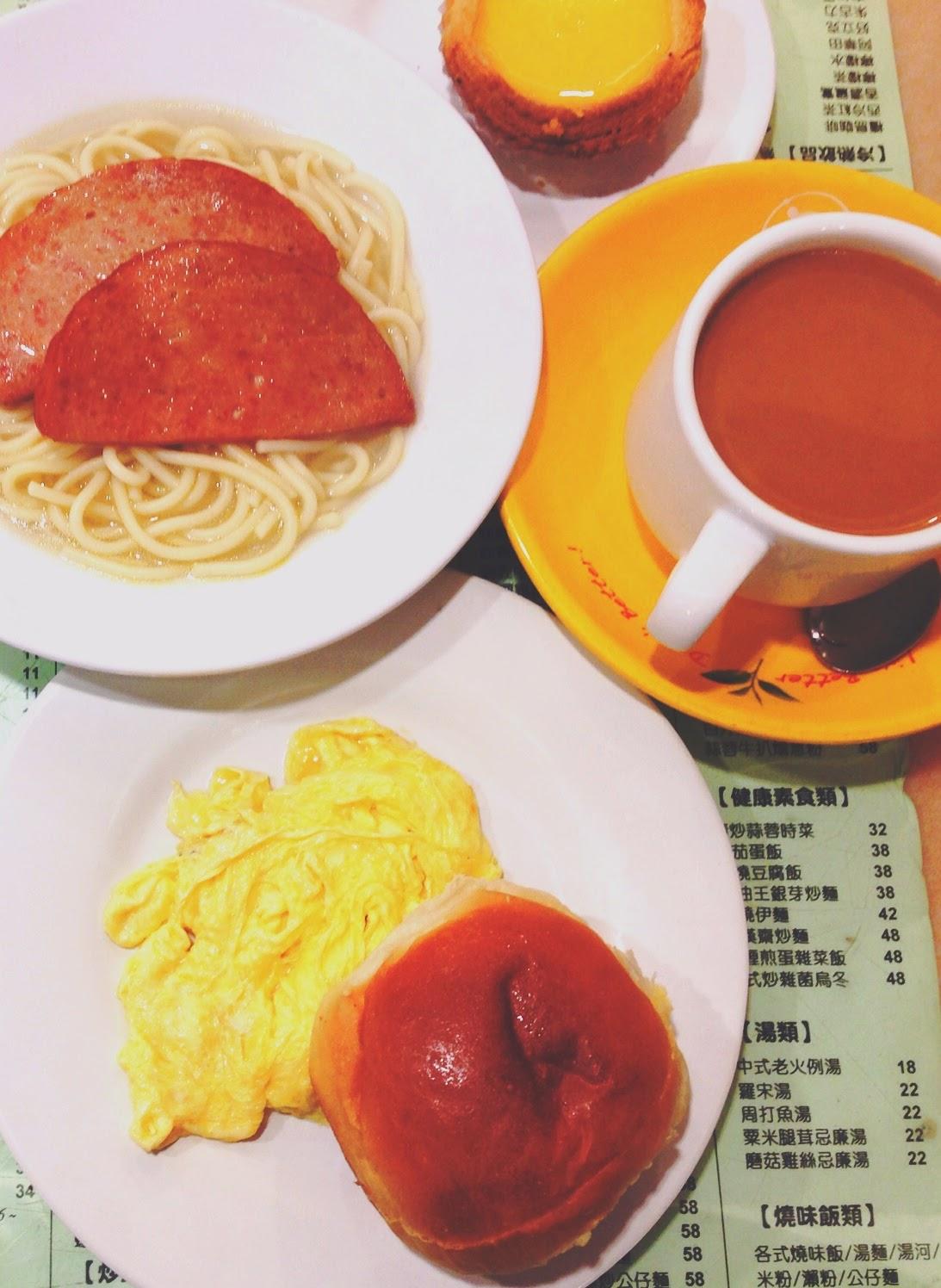 Honolulu Coffee Shop Hong Kong-style Milk Tea
