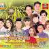 RHM VCD VOL 213 Khmer New Year 2015