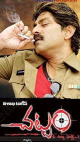 Chattam 2011 Telugu Movie Watch Online