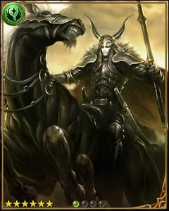 Rage of Bahamut Odin