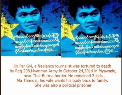 "Many online activists used this photo as their Facebook profile  photo. The Burmese script reads ""everyone get involved to reveal  the truth about the freelance reporter Ko Aung Kyaw Naing  @ Ko Par Gyi"""