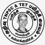 Tnpsc group 4 general english question paper with answers pdf