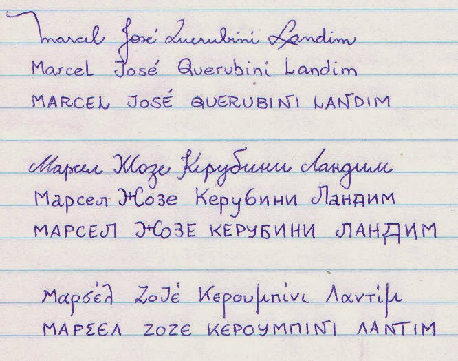 Printing Handwriting