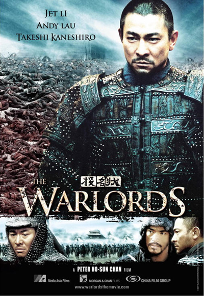 The Warlords (Thng Lnh) (2007)