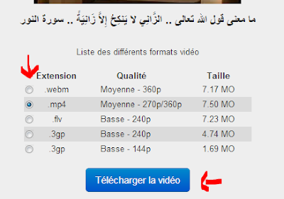 telecharger video youtube