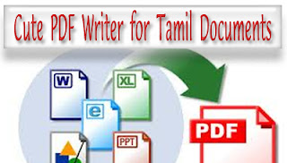 cute pdf writer for tamil documents