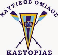 Κλοπές και δολιοφθορές στον Ναυτικό Όμιλο Καστοριάς