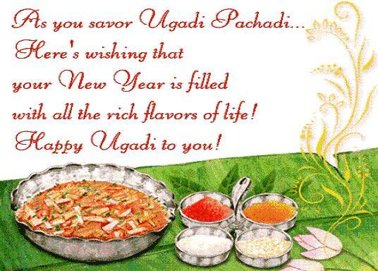 Avant garde ugadi shubhakankshalu yugadi telugu kannada konkani is the new years day for the people of the deccan region of india m4hsunfo